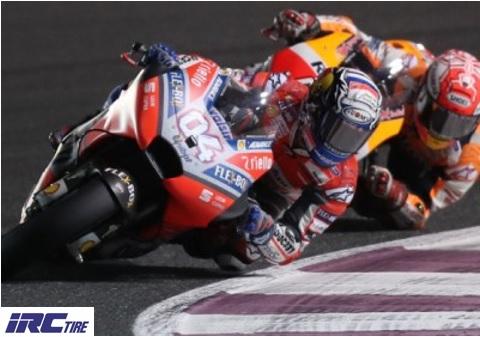 Jadi Pemenang Race Seri Qatar, Dovizioso Buktikan Lebih Cepat dan Lebih Cerdik Dari Marc Marquez