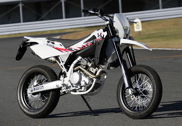 Mesin Husqvarna SMS4 125 Jadi Bukti Kesiapan Yamaha Garap Pasar Motor Trail