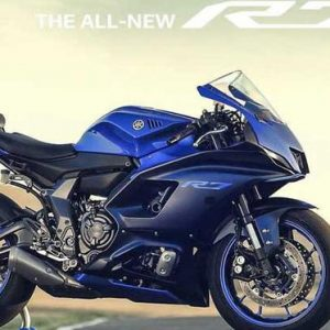 launching All New R7